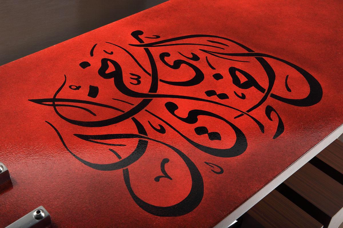 AL KHAYAL (2)